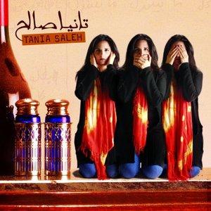 Image for 'Yabalah (feat. Toni Hanna)'