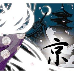 Bild für '冬幻境'