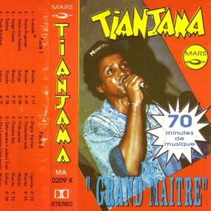 Image for 'Tianjama'
