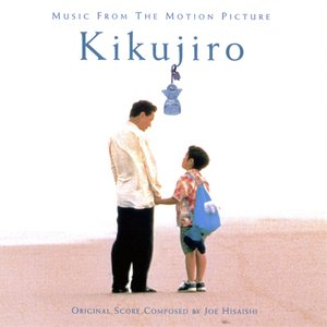 Image for 'Kikujiro'