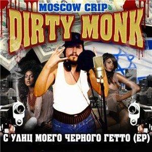 Image for 'Дисс на лохов с хип-хоп.ру'