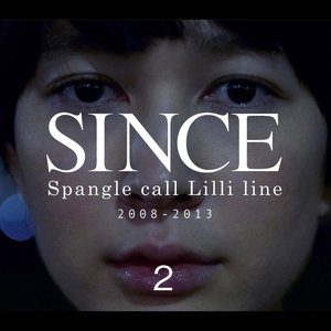 Image for 'SINCE 2'