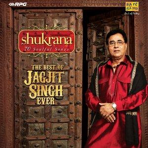 "Image for 'Shukrana- 70 Soulful Songs ""Ghazals From Films""- Vol 4'"