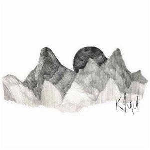 Image for 'Kagu - EP'