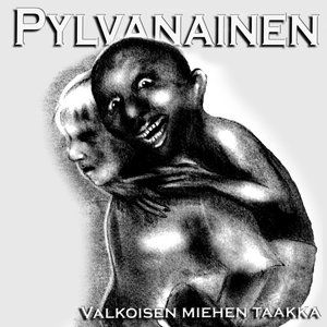 Image for 'Pylvanainen'