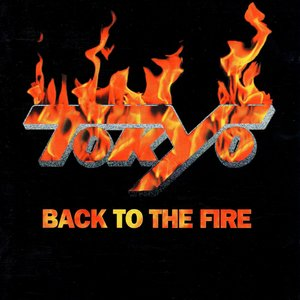 Image for 'Back to the Fire'