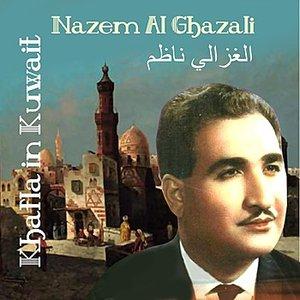 Image for 'Khafla in Kuwait'