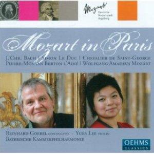 Image for 'Duc, S. Le: Symphony No. 3 / Saint-Georges, J.B.C. De: Violin Concerto, Op. 2, No. 1 / Mozart, W.A.: Symphony No. 31'