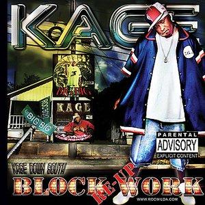 Bild für 'Block Work Re-Up'