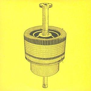 Image for 'factorycraft'