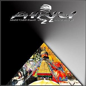 Image for '• AINU • CD7 • MultiCultiKanti •'