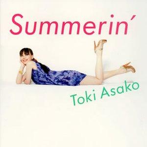 Immagine per 'Summerin''