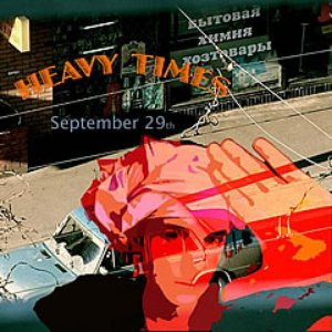 Image for 'Heavy times (part 3)'