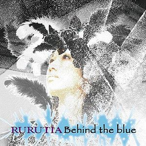 Image for 'Behind the blue'