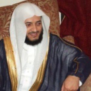 Bild für 'Cheikh Hani Rifaï'