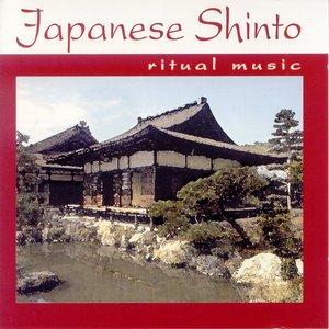 Immagine per 'Japanese Shinto Ritual Music'
