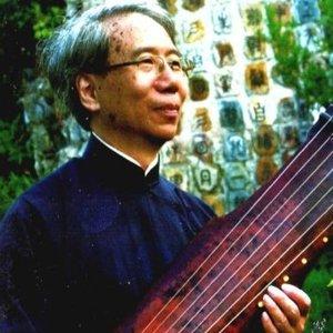 Image for 'Tse Chun Yan'