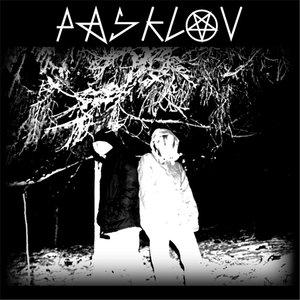 Image for 'Påsklov'