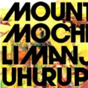 Image for 'Uhuru Peak'