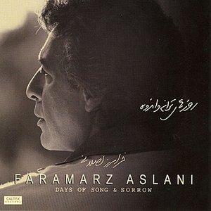 Image for 'Roozhaye Taraneh Va Andooh - Persian Music'