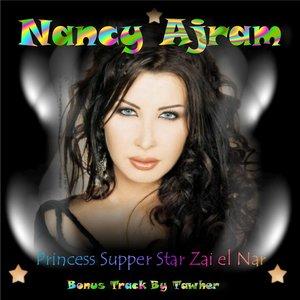 Image for 'Princess Supper Star Zai el Nar'