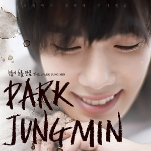 Image for 'THE, PARK JUNG MIN'