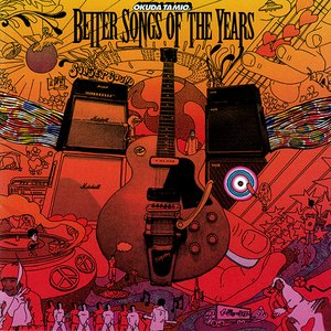 Image pour 'Better Songs Of The Years'
