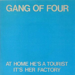 Image pour 'At Home He's a Tourist'