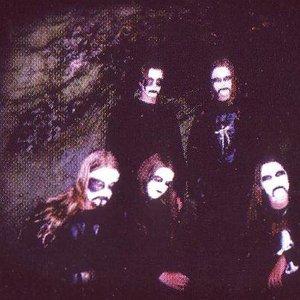 Image for 'Ámsvartnir'