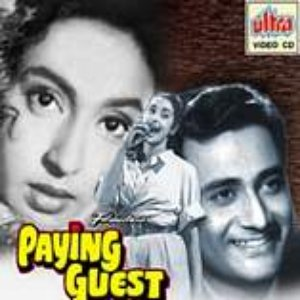 Image for 'Paying Guest'