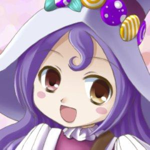 Image for 'あきやま うに'