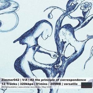 Image for 'Zimmer042.07 - boulevard'