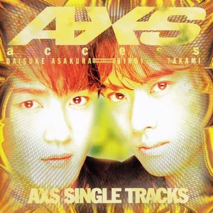 Image for 'AXS SINGLE TRACKS'