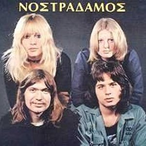 Bild für 'Νοστράδαμος'