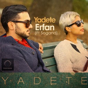 Immagine per 'Yadete (feat. Sogand)'