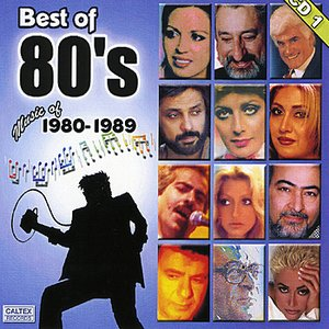 Image for 'Best of 80's Persian Music Vol 1'