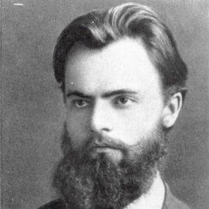 Image for 'Сергей Михайлович Ляпунов'