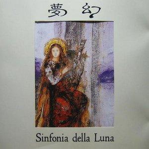 Image for 'Sinfonia della luna'