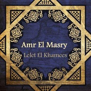Image for 'Lelet El Khamees'
