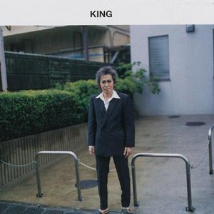 Image for 'King'
