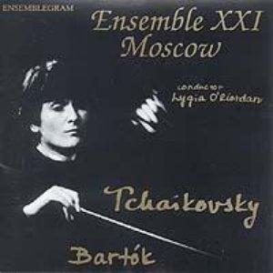 Image for 'Bartok - Tchaikovsky'