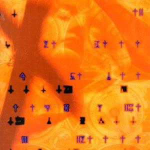 Immagine per 'Xenogears Original Soundtrack (disc 1)'