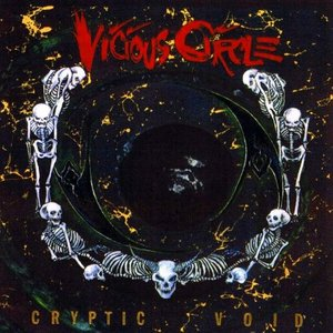 Imagen de 'Cryptic Void'