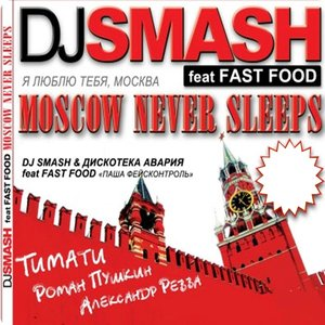 Image pour 'Moscow Never Sleeps'