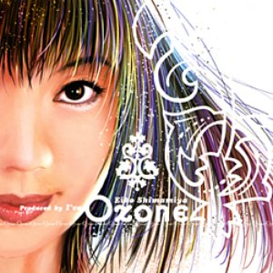 Image for 'Ozone'
