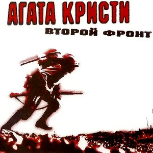 Bild für 'Телесудьбы'