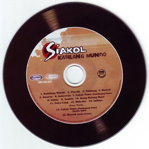 Image for 'Siakol'