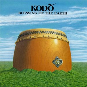Image for 'Blessing Of The Earth'