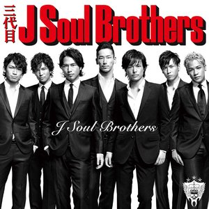 Image for 'J Soul Brothers'