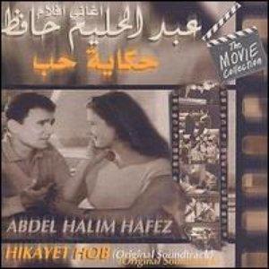 Image pour 'Hikayet Hob'